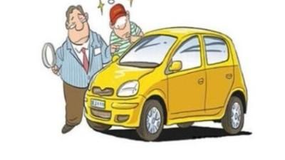 用车的几个不良习惯,你有吗