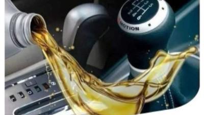 自动变速箱油品的检查