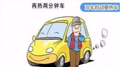 广发自动变速箱告诉你,为什么开车前要热车