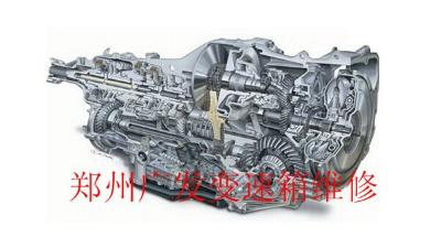 自动变速箱的作用是什么?广发变速箱维修中心为您解答
