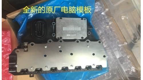 13款凯迪拉克xts变速箱换挡顿挫郑州广发维修案例
