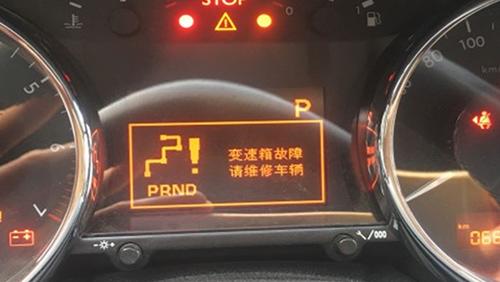 自动变速箱挂挡不走问题判断