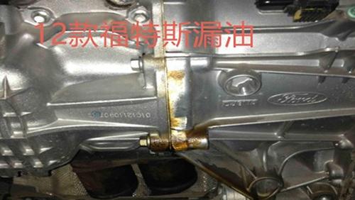 变速箱漏油渗油的原因?