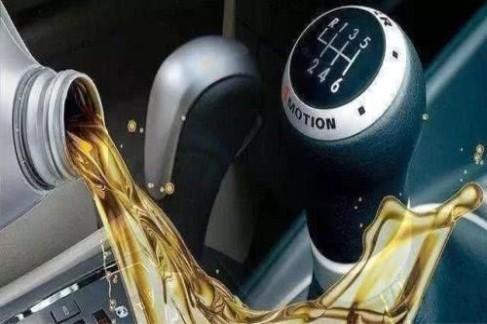 自动变速箱换油