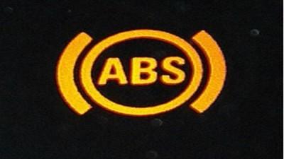 仪表盘常见五种故障指示灯解读
