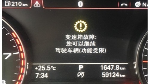 奥迪A7变速箱故障