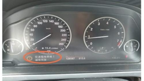 宝马7系变速箱异常不换挡,发动机转速高故障维修案例