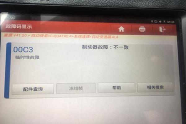 广发变速箱维修中心